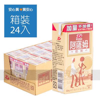 【阿薩姆】奶茶原味300ml,24罐/箱,平均單價8.96元