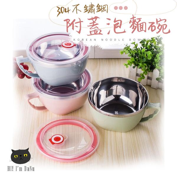 馬卡龍炫彩304不鏽鋼雙層泡麵碗 保鮮盒 304不銹鋼 雙層隔熱 附蓋密封 泡麵杯 便當【Z90269】