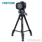 云騰668三腳架單反佳能200D80DM6尼康索尼a6000微單相機便攜支架WD 晴天時尚館
