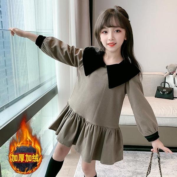女童洋裝 女童絲絨加厚連身裙2021新款秋冬女孩加絨打底裙子韓版洋氣衛衣裙 艾維朵