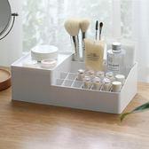 懶角落帶托盤分格化妝品收納盒 家用口紅護膚品刷桌面整理盒66052igo  酷男精品館