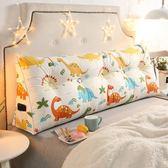 北歐風家用全棉帆布床頭靠背三角床靠枕沙發長靠墊半躺腰枕可拆洗