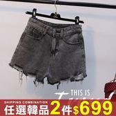 任選2件699牛仔短褲百搭破洞不規則毛邊高腰牛仔短褲熱褲【08G-G0794】