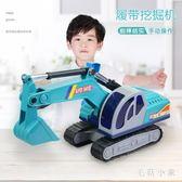 大號挖掘機工程車玩具建筑兒童挖土機勾機模型男孩寶寶2-3歲 DJ12089『毛菇小象』