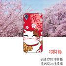 [ZA550KL 軟殼] ASUS ZenFone Live(L1) L2 za550kl X00RD 手機殼 外殼 保護套 招財貓