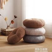 榻榻米蒲團棉麻圓形窗台墊加厚大號日式布藝家用地板陽台坐墊地上 美物生活館