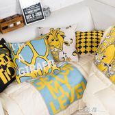 簡約現代抱枕被子兩用設計汽車抱枕被多功能沙發靠墊靠枕被空調被 檸檬衣舍