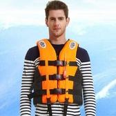 船用救生衣大浮力便攜釣魚專業裝備浮潛背心便攜水上求生海上救身ATF 聖誕節鉅惠
