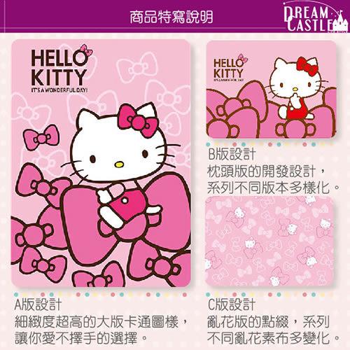【享夢城堡】HELLO KITTY 蝴蝶結系列-精梳棉雙人床包薄被套組