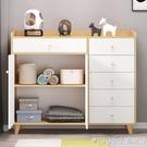 斗櫃五斗櫃實木腿斗櫥簡約現代臥室儲物櫃抽屜收納小櫃子客廳靠牆 1995生活雜貨