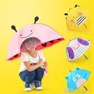 兒童雨傘直桿女幼兒園直柄小學生男韓國寶寶超輕可愛長柄 NMS蘿莉小腳ㄚ