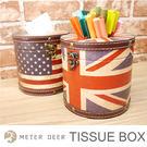 衛生紙盒 圓捲筒面紙 英美國旗皮質木製款 復古美式英倫風格 桌面擺飾雜物收納置物-米鹿家居