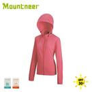 【Mountneer 山林 女 彈性抗UV休閒外套《桃紅》】21J22/休閒外套/抗UV/防曬外套/防風/透氣/夾克