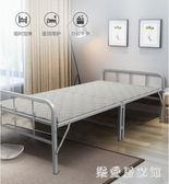 鐵架木板床硬板折疊床單人成人家用板式簡易陪護出租房用的床鐵架一米 QG12093『樂愛居家館』