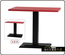 {{ 海中天休閒傢俱廣場 }} C-99 摩登時尚 餐桌系列 444-19 2X3.5尺美耐板餐桌/烤黑/烤銀腳(顏色可挑選)