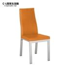【 C . L 居家生活館 】Y790-1 現代餐椅(橘色/烤銀)
