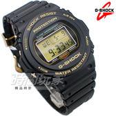 G-SHOCK DW-5735D-1B 35週年限量紀念錶 黑金色 電子錶 防水手錶 男錶 DW-5735D-1BDR CASIO卡西歐