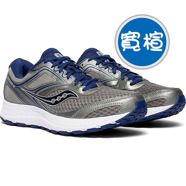 Saucony 19SS 越野 男越野鞋 GRID COHESION 12系列 寬楦 S20472-1 贈腿套【樂買網】