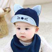寶寶帽子春秋鴨舌帽男童女可愛超萌嬰兒遮陽防曬棒球帽兒童薄款潮 「爆米花」