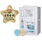 晶工牌 10.5L省電奇機光控溫熱全自動開飲機 JD-3706