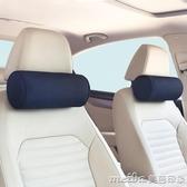 車侍郎汽車頭枕一對車載座椅通用護頸枕靠墊頸椎枕車內枕頭四季用 美芭