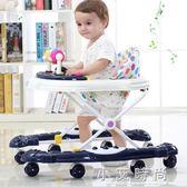 嬰兒幼兒童寶寶學步車多功能防側翻男女孩6-12/18個月防O型腿學行 小艾時尚.igo