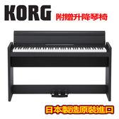 【敦煌樂器】KORG LP-380 直立式數位電鋼琴 古典墨黑色款