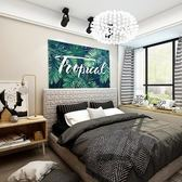 現貨出清 背景布ins掛挂布掛毯壁北歐風格簡約植物拍照臥室客廳裝飾布 童趣潮品 9/14