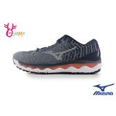 Mizuno男慢跑鞋 WAVE SKY 美津濃跑步鞋 訓練鞋 輕量 耐磨運動鞋 灰 藍 H9280◆OSOME奧森鞋業