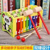 打地鼠玩具 幼兒 益智兒童大號男孩寶寶打地鼠音樂敲擊積木 玩具   color shopYYP