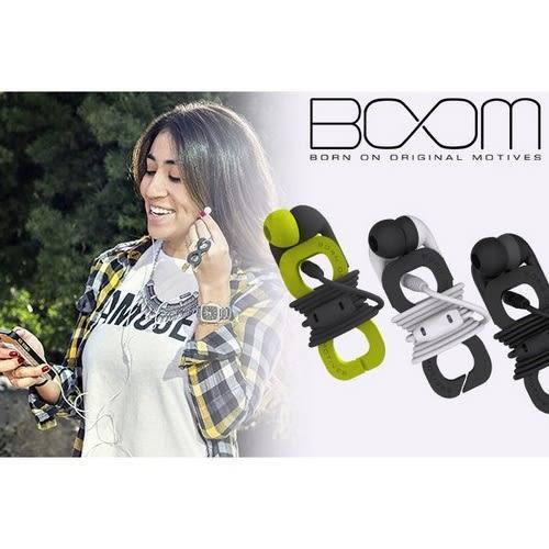 摩比小兔~ BOOM Wrap 運動防水時尚入耳式麥克風耳機