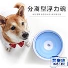 狗狗喝水器狗盆不濕嘴貓狗防濺水大容量浮力狗碗