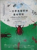 【書寶二手書T6/動植物_BXV】一位昆蟲學家的草地探險_戴夫•古爾森,  林金源