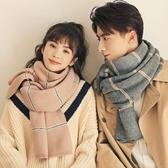 韓版學生冬季青少年圍脖百搭毛線針織情侶圍巾男士條紋女生日禮物   koko時裝店