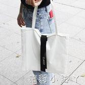 帆布袋韓風簡潔個性字母織帶素色文藝環保袋購物袋女單肩包帆布手提書包 蘿莉小腳ㄚ