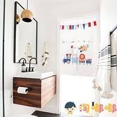 卡通臥室門簾家用廚房遮擋布簾子衛生間廁所隔斷簾免打孔半開簾【淘嘟嘟】