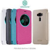NILLKIN ASUS ZenFone 3 ZE520KL 星韻系列 側翻皮套 保護套 手機套 ZF3