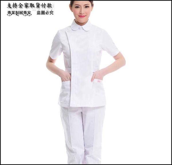 小熊居家護士服套裝 牙醫服 口腔護士分體服 藥店工作服 美容服