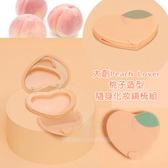 韓國大創Peach Lover桃子造型隨身化妝鏡梳組