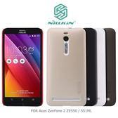 NILLKIN Asus ZenFone 2 ZE550 / 551ML 超級護盾硬質保護殼 抗指紋磨砂硬殼 手機殼 華碩 ZF2