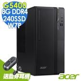 【WIN7電腦】Acer VES2730G G5400/8G/240SSD/W7P 商用電腦