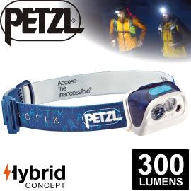 【Petzl 法國 ACTIK頭燈《300流明/藍》】E99AAC/頭燈/防潑水/緊急照明燈/登山露營/救難/手電筒★滿額送