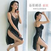 性感情趣內衣制服誘惑蕾絲緊身包臀大小碼秘書裝職業ol旗袍套裝女  良品鋪子