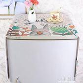 棉麻滾筒洗衣機蓋布床頭柜多用蓋巾單開門冰箱罩雙門微波爐防塵罩『小淇嚴選』