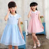 洋裝兒童連身裙 女童連身裙短袖公主裙童裝夏裝 歐萊爾藝術館