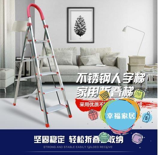 梯子 家用梯子伸縮梯鋁合金加厚折疊梯工程梯人字梯升降梯爆款樓梯 XW