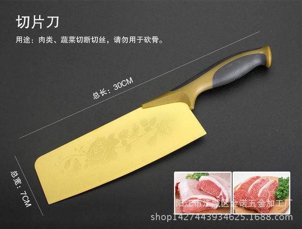 鈦金薔薇五件套刀/鈦金刀五件套/百年薔薇廚用菜刀套裝