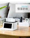 【筆架紙巾盒】多用面紙盒 手機架遙控器紙巾抽 眼鏡雜物收納 桌面衛生紙盒
