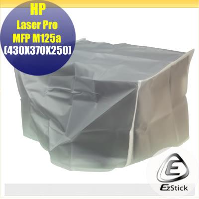 印表機防塵套 HP Laser Pro MFP M125a 通用型 P22 (430X370X250)