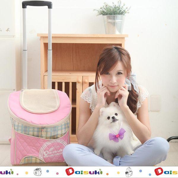 《Daisuki》多功能後背寵物袋 紅/藍 兩色可選 外出袋 寵物住宿 推車
